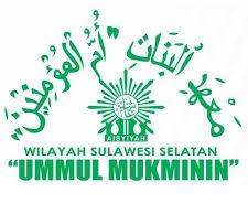 E-Learning Ummul Mukminin